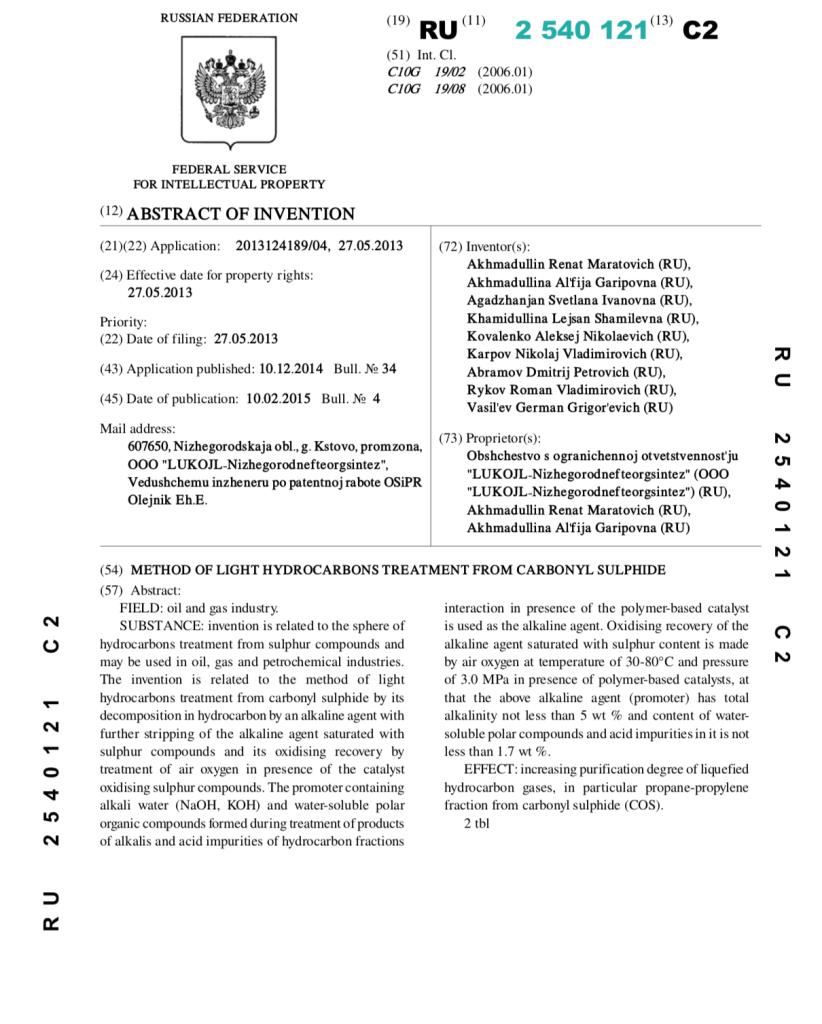 patent 2540121