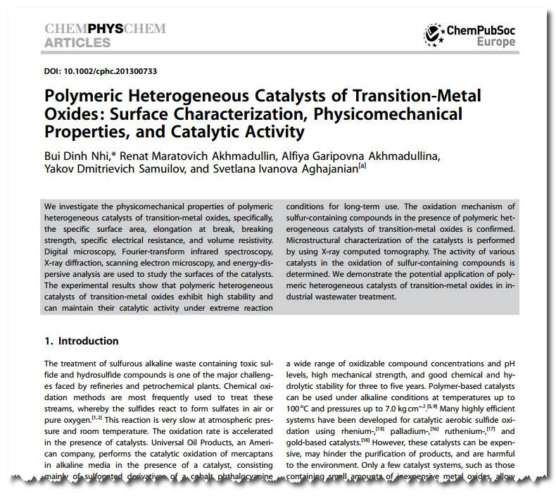article_CHEMPHYSCHEM