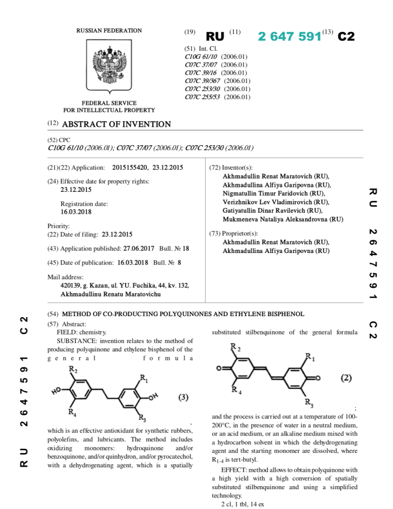 patent 2647591